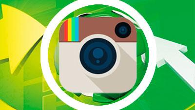 """L'Instagram de """"El Rondo"""""""