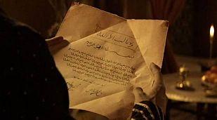 Más Isabel - Una carta nazarí