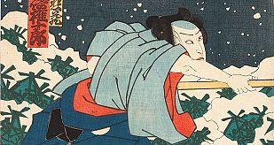 El campesino Jihizö, de Kawarazaki Gonjurö, de la obra teatral 'Veinticuatro ejemplos de piedad filial en Japón' (1861)
