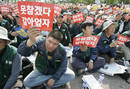 Unionised workers take part in May Day rally denouncing Lee government's economic policies in Seoul