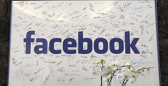 La red social Facebook ha mostrado su apoyo a la ley CISPA que se debate en Estados Unidos