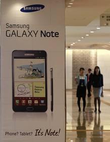 La gama Galaxy, de Samsung, ha permitido que la surcoreana lidere el mercado de la telefonía móvil