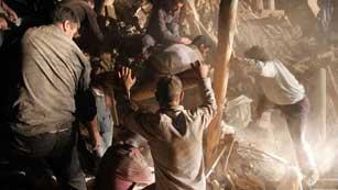 Ver vídeo  '250 muertos y más de 2 mil heridos en Irán tras un fuerte terremoto'