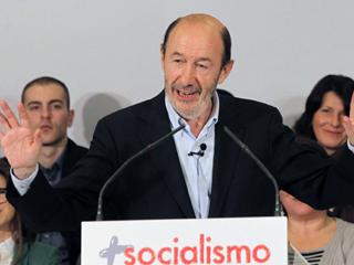 Ver vídeo  '956 delegados elegirán al nuevo Secretario General del Partido Socialista'