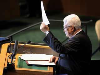 Ver vídeo  'Abás proclama la 'Primavera Palestina' tras pedir la adhesión en la ONU y el reconocimiento global'