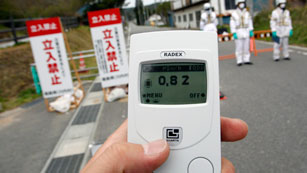 Ver vídeo  'Abren parte de la zona de exclusión de Fukushima'