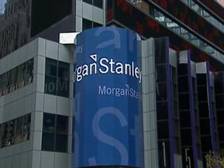 Ver vídeo  'Actuación de las agencias de riesgo en el ámbito de la Unión'