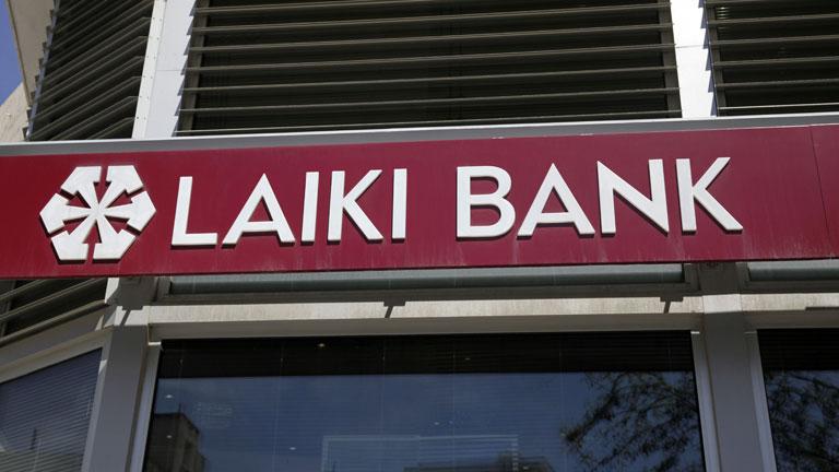 El acuerdo para rescatar Chipre reducirá su banca y repartirá el coste entre los grandes depositantes