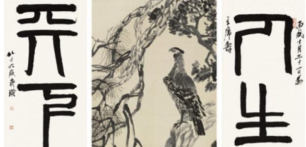 Águila posada en un pino