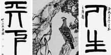 """Águila sobre pino rodeada por las frases """"una larga vida"""" y """" un mundo en paz"""""""