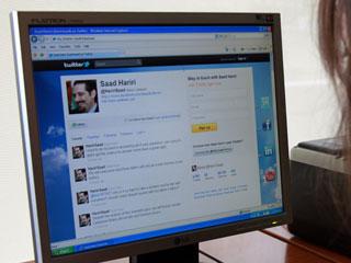 Ver vídeo  'Amenazar de muerte en Twitter es delito'