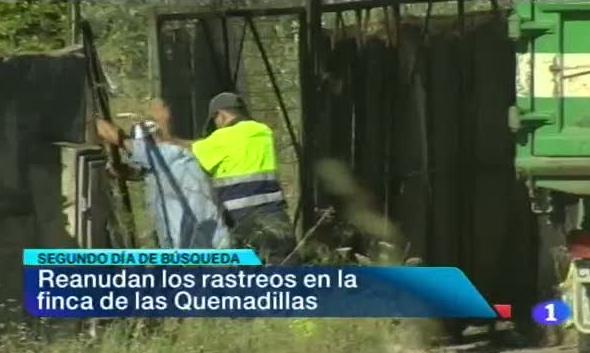 Andalucía en 2' - 12/06/12