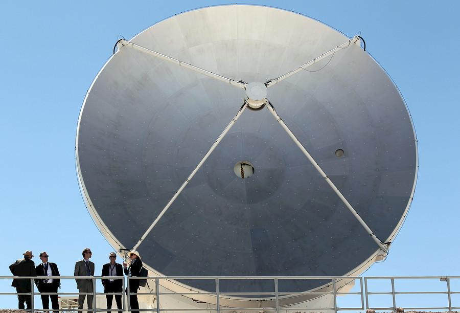 Antenas radiotelescópicas