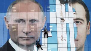 Ver vídeo  'El apoyo en las provincias, clave para Putin'