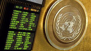 Ver vídeo  'La Asamblea General de la ONU condena al régimen sirio'