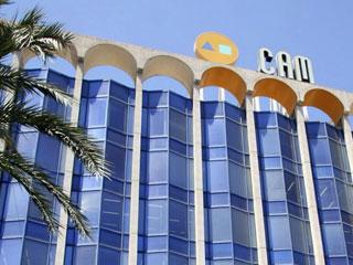 Ver vídeo  'El Banco Sabadell se queda con Caja Mediterráneo'