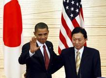 Barack Obama y Yukio Hotayama