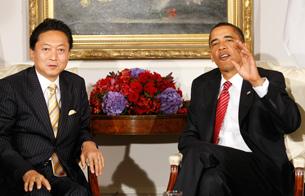 Ver v?deo  'Las bases de EE.UU. centran la visita de Obama a Japón'
