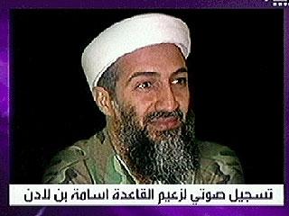 Ver v?deo  'Bin Laden, el hombre más buscado... vivo o muerto'