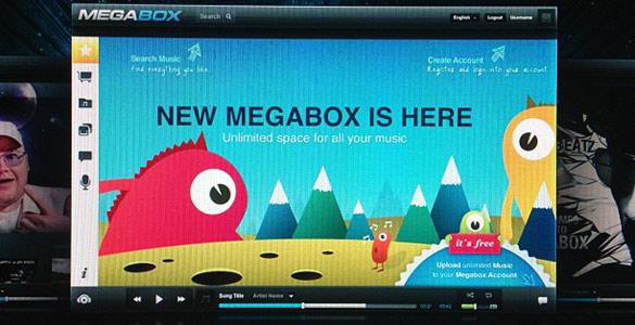 Dotcom ha publicado esta foto de Megabox, su nuevo proyecto, en su cuenta de Twitter