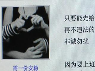Ver vídeo  'Cada vez más chinos recurren a las novias de alquiler en el Año Nuevo Chino'
