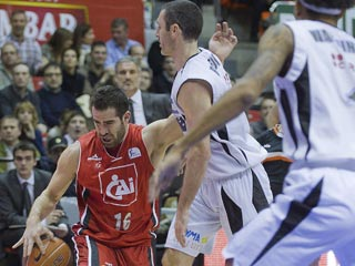 Ver v&iacute;deo  'CAI Zaragoza 80-71 Blu:sens'
