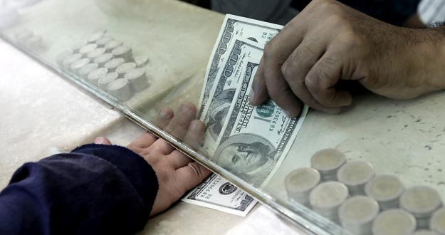 Las tensiones en los pa ses emergentes un reflejo de los persistentes desequilibrios mundiales - Oficinas de cambio de moneda en barcelona ...