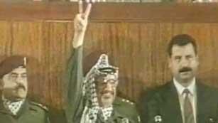 Ver vídeo  'El camino de Palestina hacia un Estado'