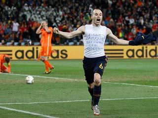 Ver v?deo  '¡Campeones del mundo! Holanda 0-1 España'