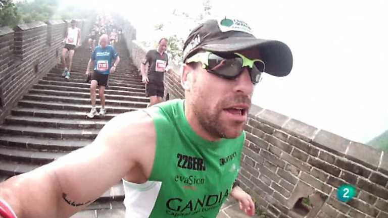 Maratón por la Gran Muralla China - Capítulo 1