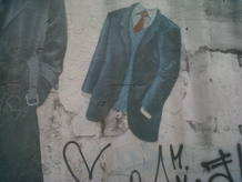 Cartel de The Suit