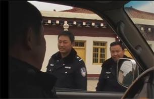 Ver vídeo  'La censura china acalla a los periodistas españoles en el Tíbet'