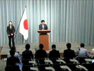 Ver v?deo  'Chernóbil ha estado hoy muy presente en la comparecencia diaria del portavoz del Gobierno japones'
