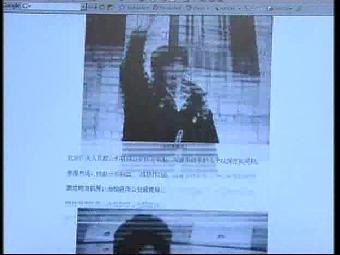 Ver v?deo  'China cuelga en internet las fotos de los manifestantes del Tíbet'