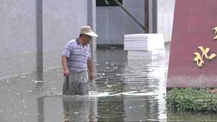 Ver vídeo  'China sufre las peores inundaciones de los últimos 60 años'