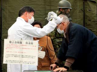 Ver v?deo  'El Consejo de Seguridad Nacional, atento a los sucesos en Japón'