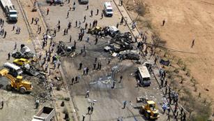 """Ver vídeo  'El Consejo de Seguridad de la ONU condena los """"ataques terroristas"""" en Damasco'"""