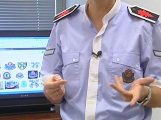 Ver vídeo  'Contra-vigilancia a las mujeres victimas de violencia de género'