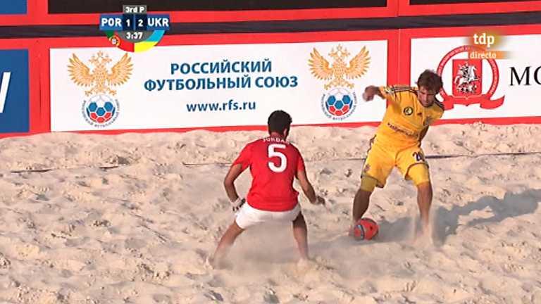 Fútbol playa - Torneo de clasificación de la