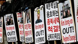 Ver vídeo 'Corea del Norte realiza su tercera prueba nuclear'