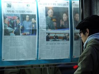 Ver vídeo  'En Corea del Norte, todas las miradas están puestas en Kim Jong Un'