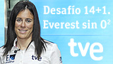 Desafo 14+1: Everest sin O2