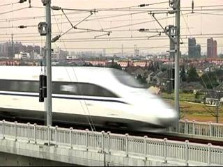 Ver v?deo  'Desarrollo de trenes de alta velocidad en China'