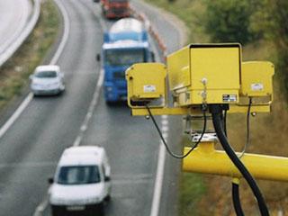Ver v?deo  'La DGT modificará los límites de los radares'