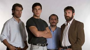 Ver vídeo  'Días de cine: 'Grupo 7''