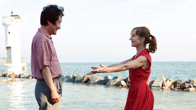 Días de cine: 'En otro país'