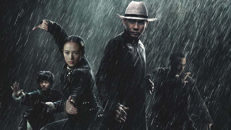 Días de Cine: 'The Grandmaster'