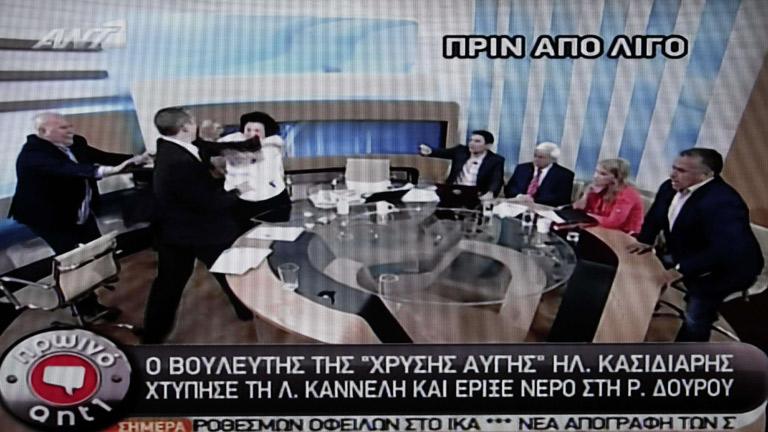 Un dirigente neonazi agrede a dos diputadas de izquierdas en un debate televisivo en Grecia