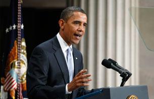 Ver v?deo  'Discurso íntegro de Obama en Wall Street en el aniversario de la quiebra de Lehman Brothers'