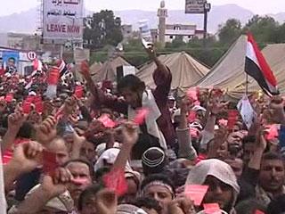 Ver v?deo  'Disparos al aire para dispersar a los manifestantes en Yemen'